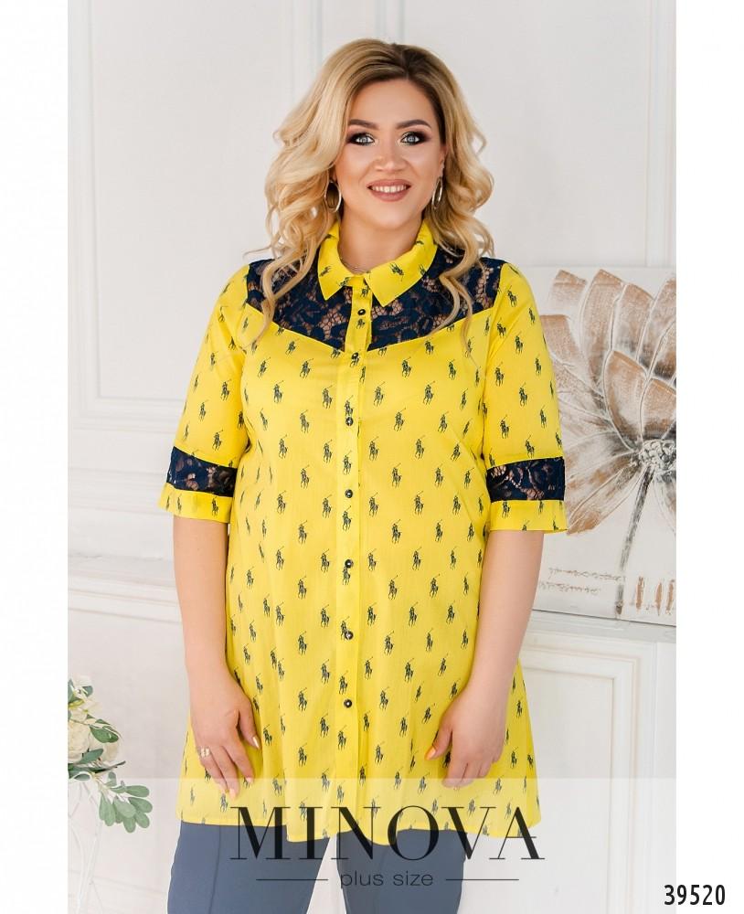Рубашка №40021-1-темно-желтый