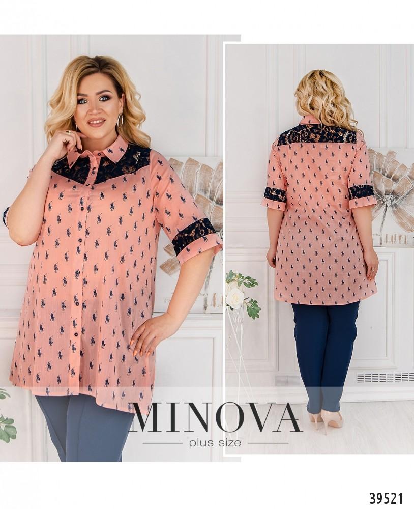 Рубашка №40021-1-розовый-М