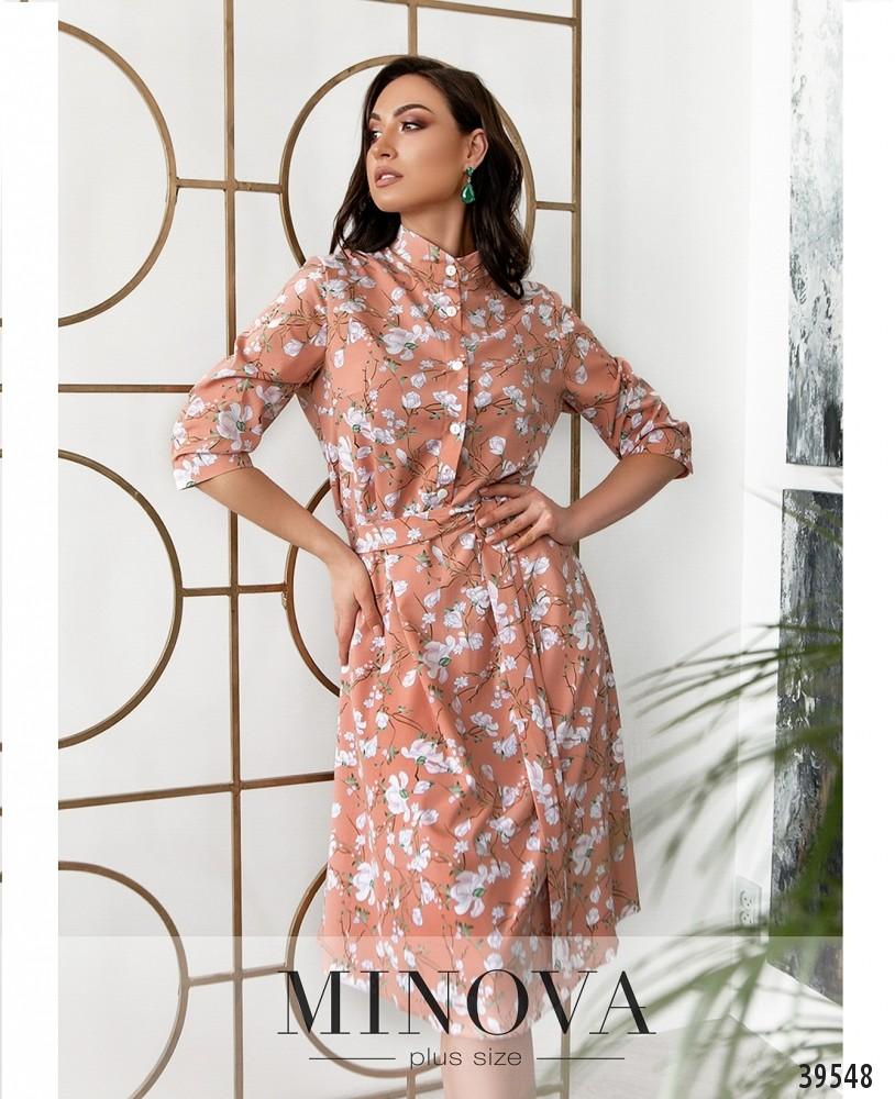 Платье №845-персик