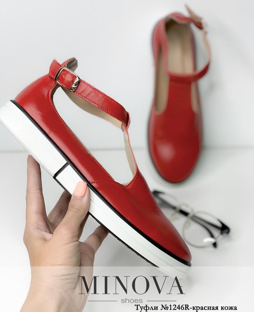 Туфли MA1246R-красная кожа