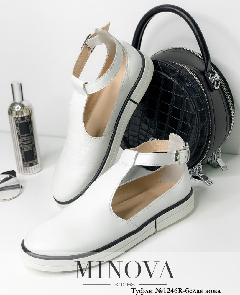 Туфли MA1246R-белая кожа