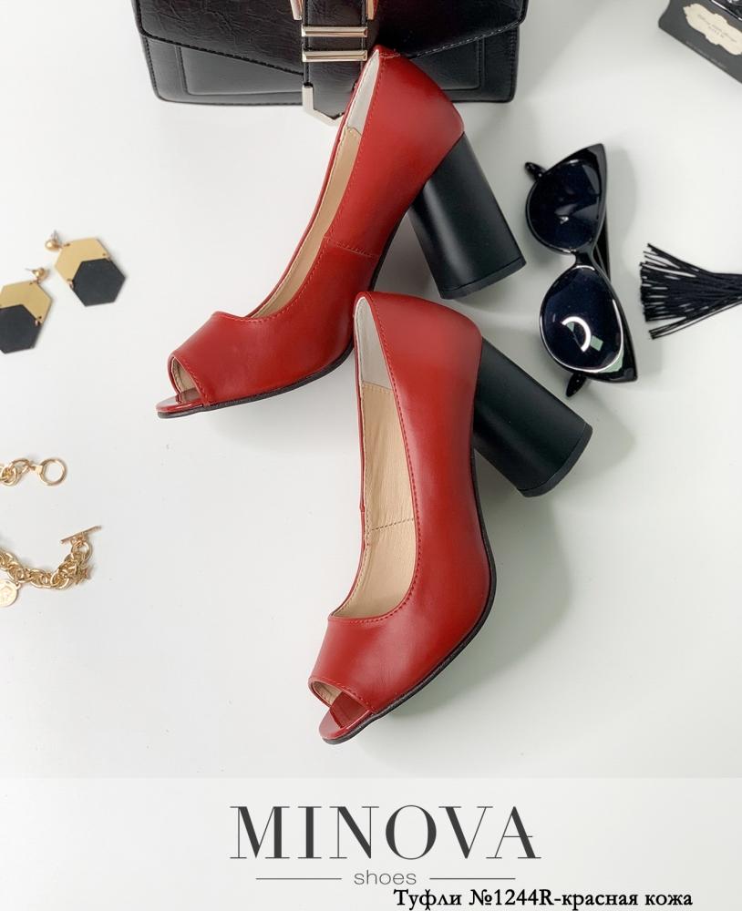 Туфли MA1244R-красная кожа
