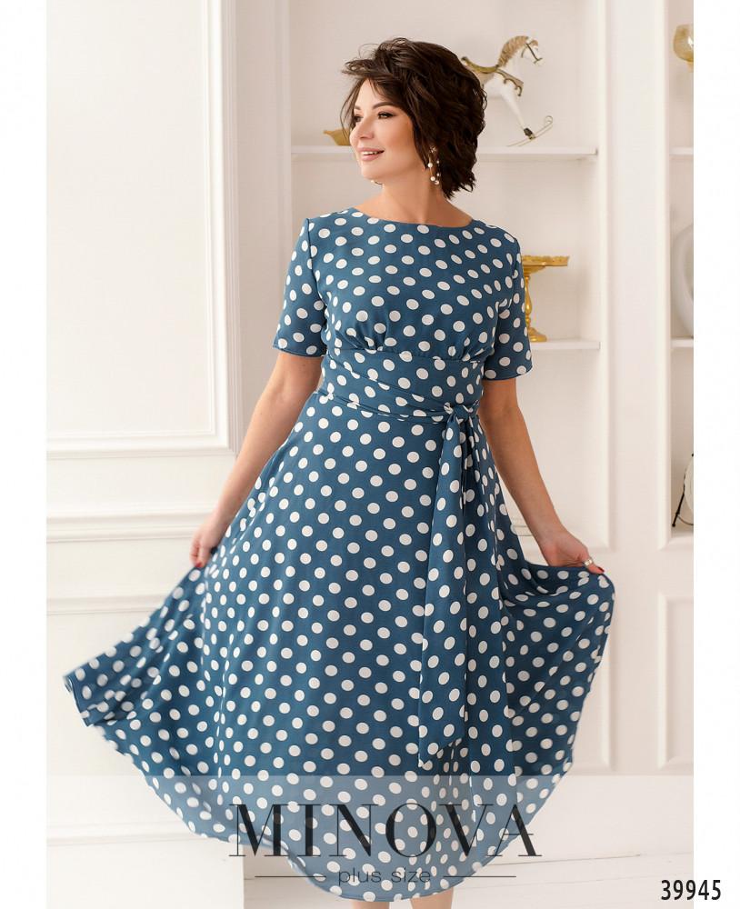 Платье MA20-20-голубой