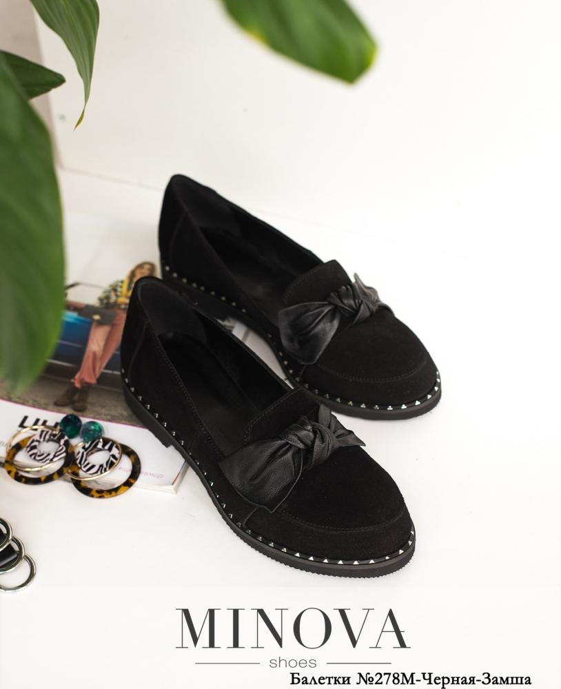 Туфли №278М-Черная-Замша