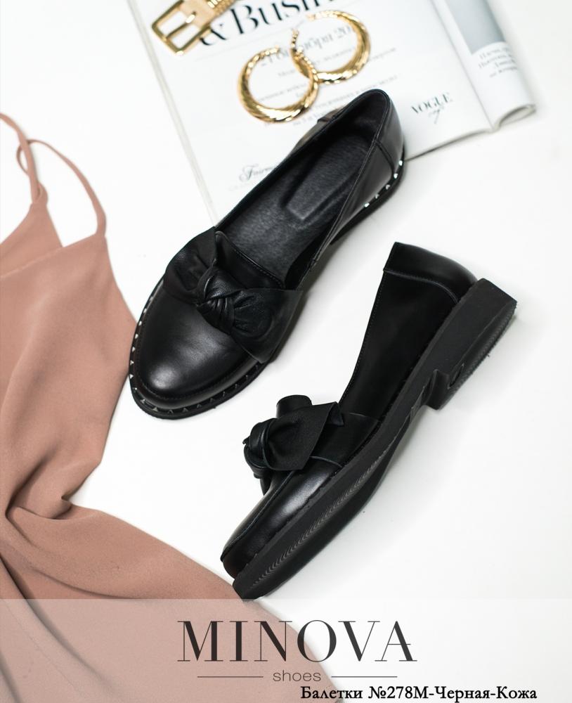 Туфли №278М-Черная-Кожа