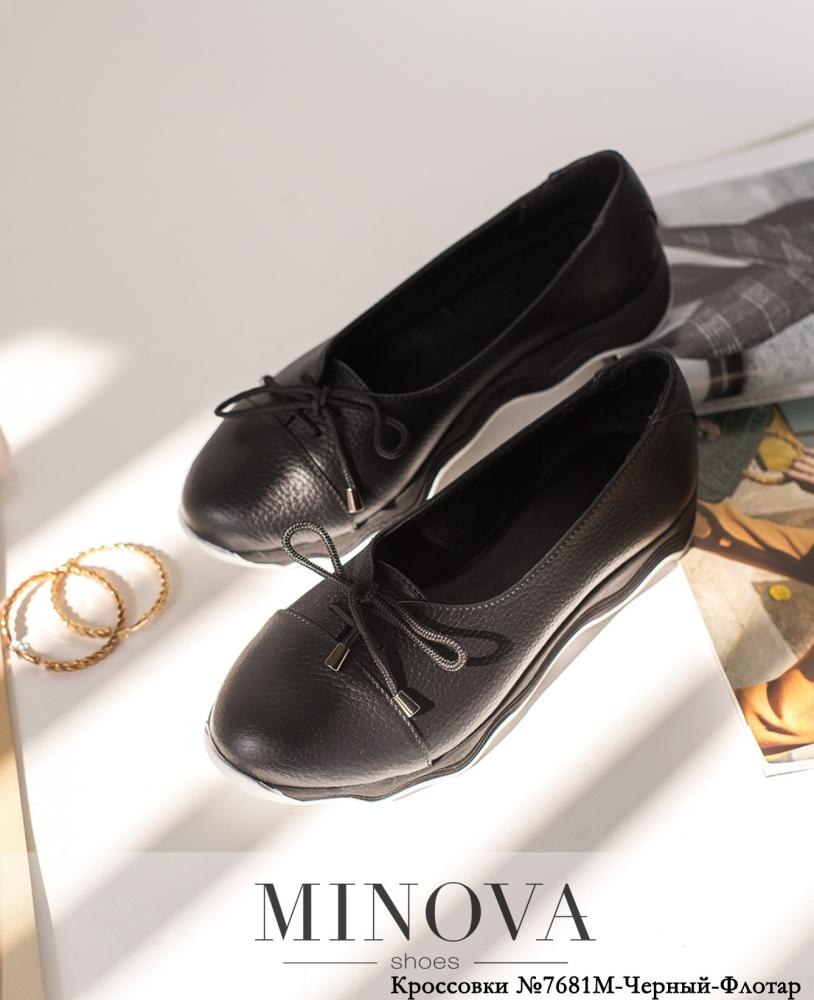 Туфли №7681М-Черный-Флотар