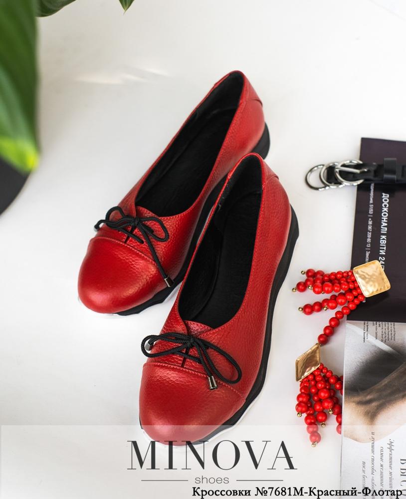 Туфли №7681М-Красный-Флотар