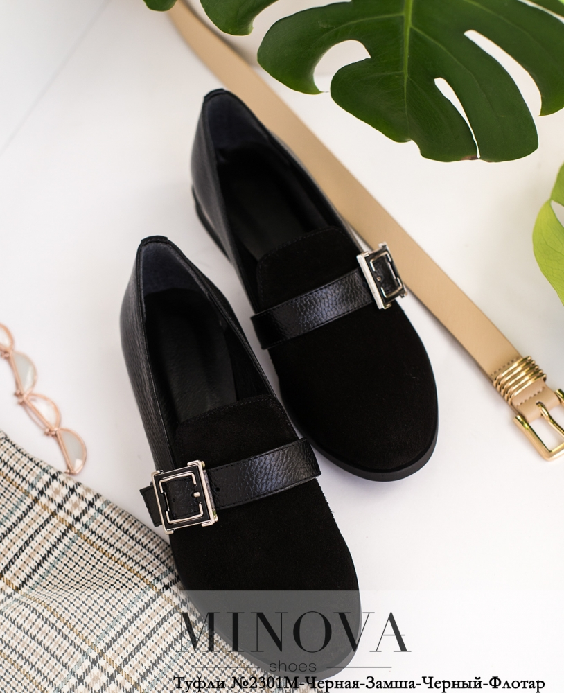 Туфли MA2301М-Черная-Замша-Черный-Флотар