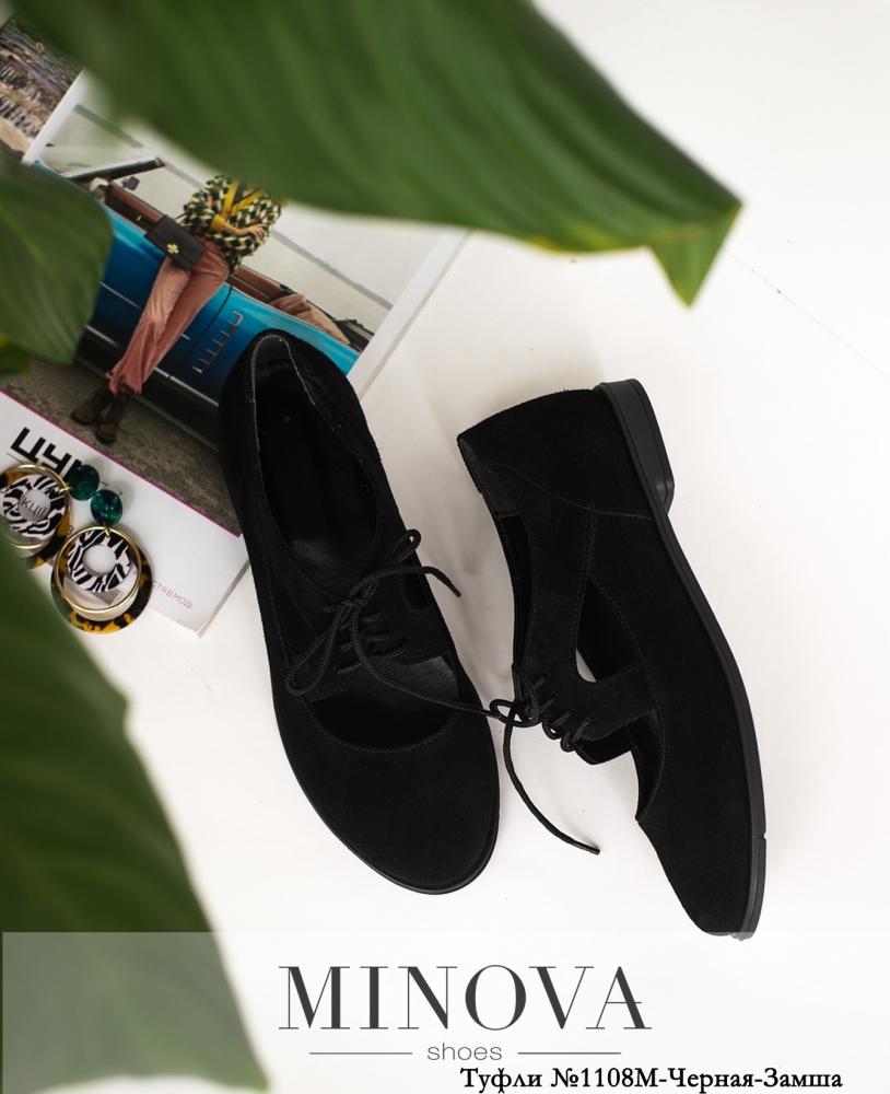 Туфли MA1108М-Черная-Замша