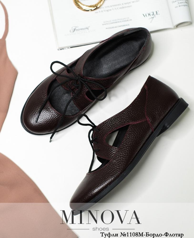 Туфли MA1108М-Бордо-Флотар