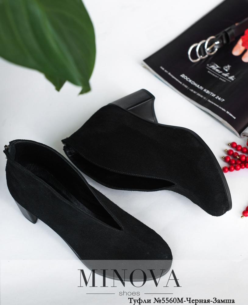 Туфли MA5560М-Черная-Замша