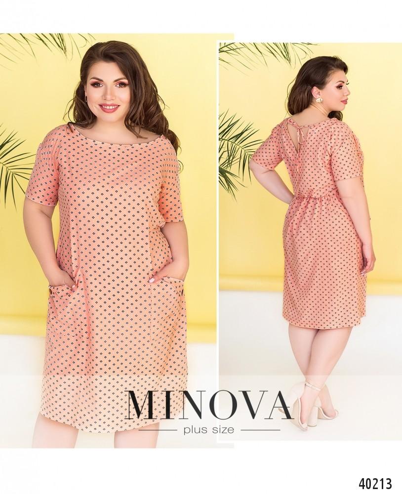 Платье №1766-Пудра-MV