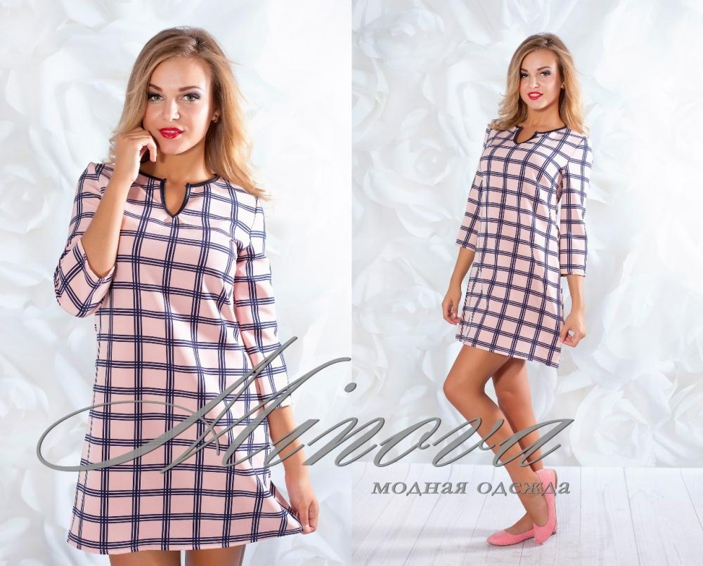 Платье №303-розовый (sale)