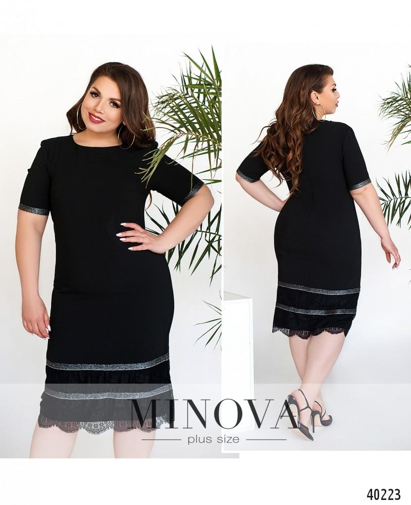 Платье №8626-черный-MV