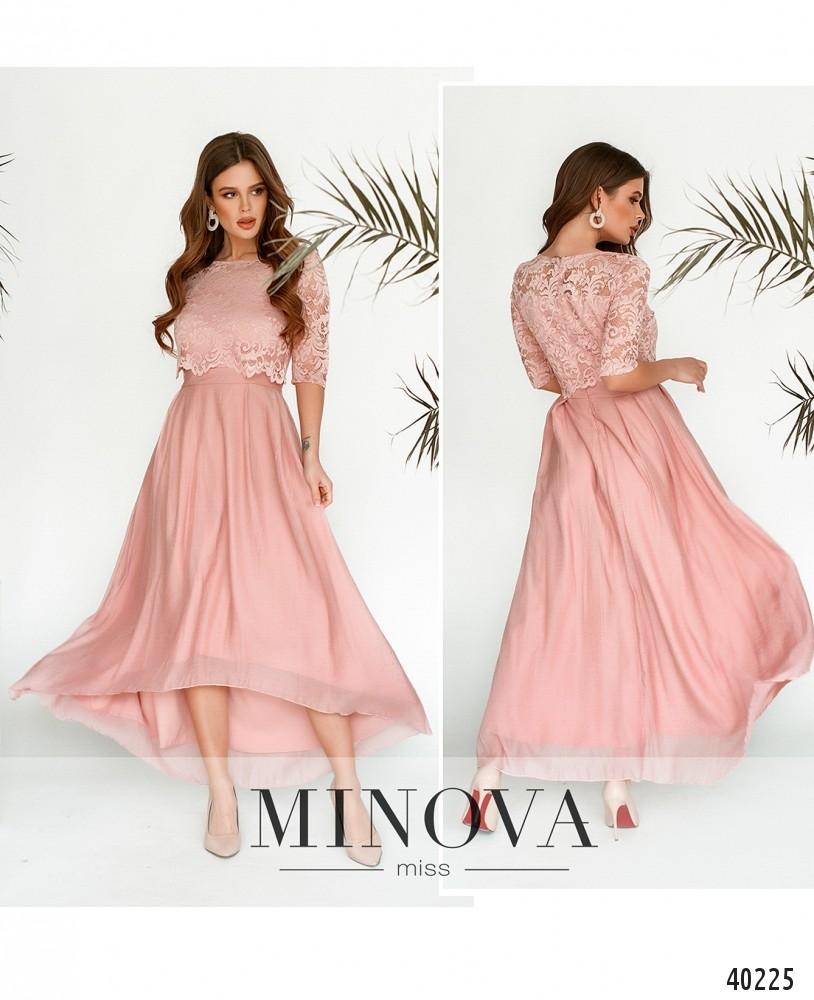 Платье №2104-пудровый -MV