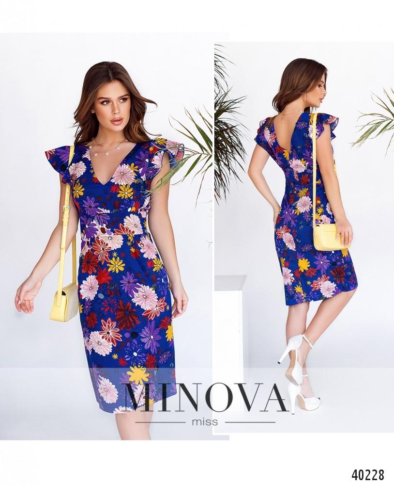 Платье №514Н-синий-MV