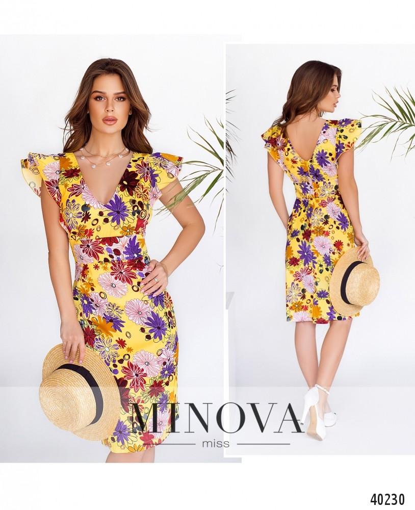 Платье №514Н-желтый-MV