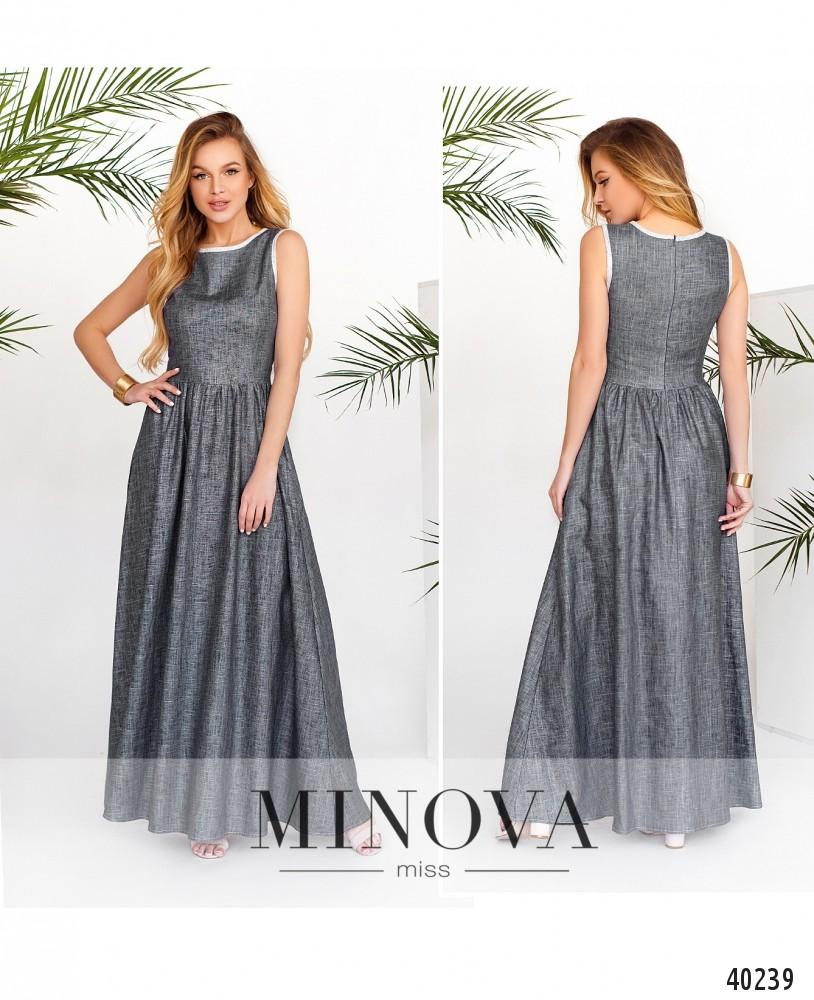 Платье №1076-синий-MV