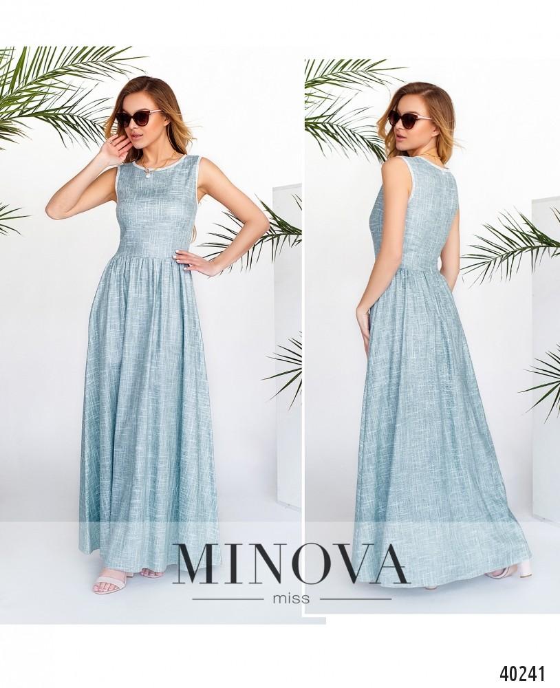 Платье №1076-голубой-MV
