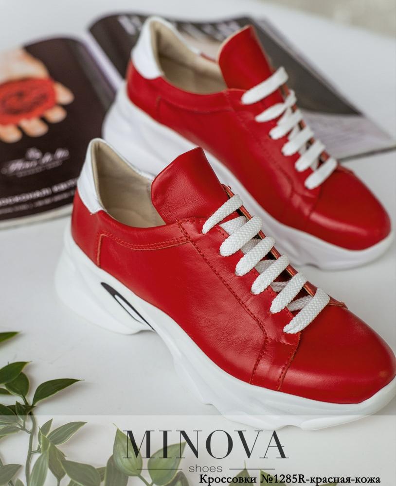 Кроcсовки MA1285R-красная-кожа