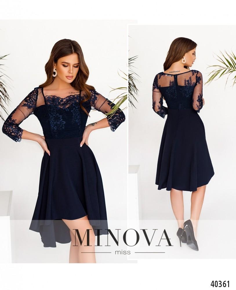 Платье №1083-Синий-М