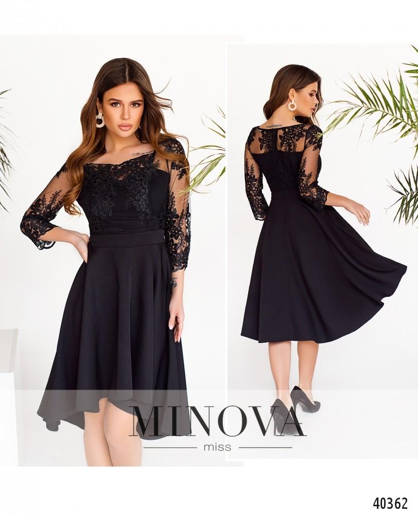 Платье №1083-Черный-М