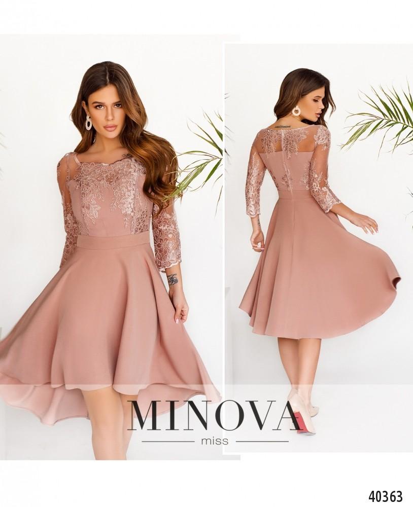 Платье №1083-Пудровый-М