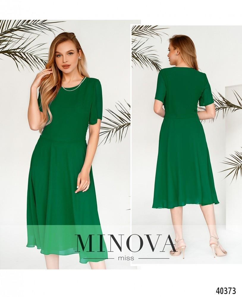 Платье №3148-зеленый-М