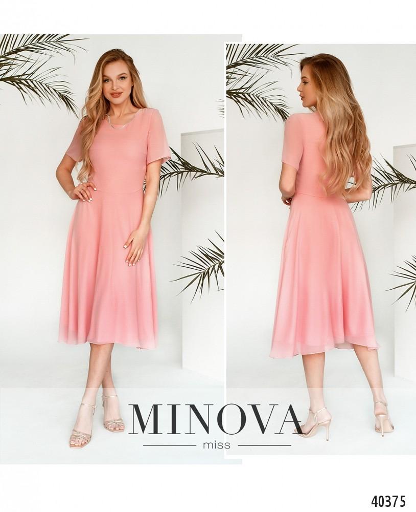 Платье №3148-пудра-М