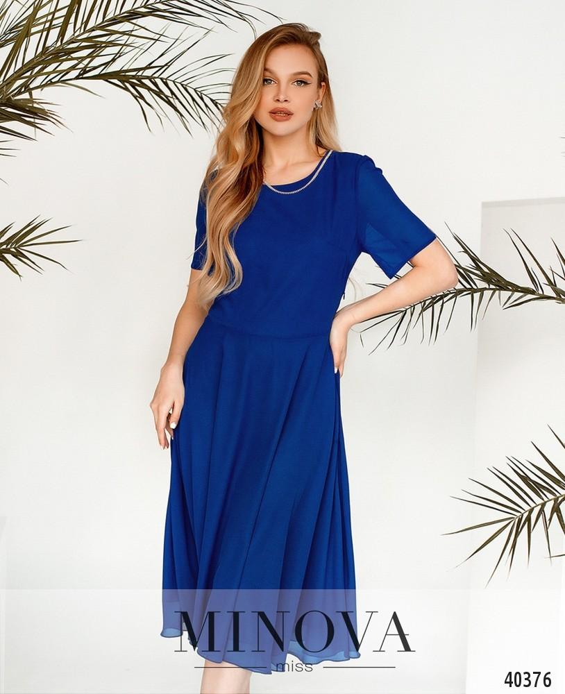 Платье №3148-синий (н)