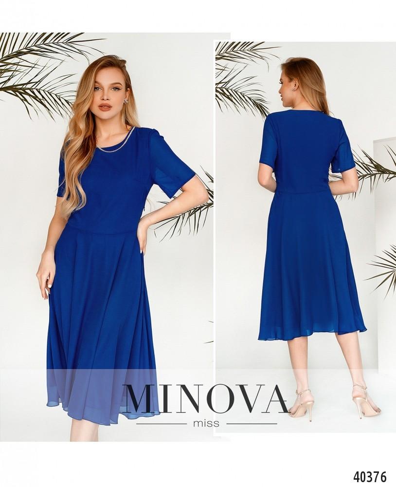 Платье №3148-синий-М