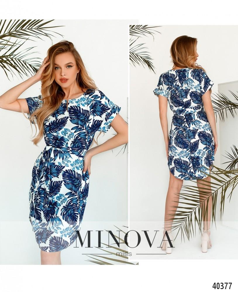 Платье №2101-Синий-М
