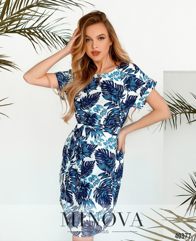 Платье №2101-Синий (н)