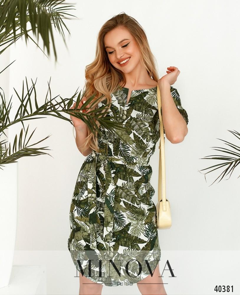Платье №2101-Зеленый (н)