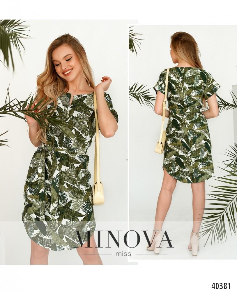 Платье №2101-Зеленый-М