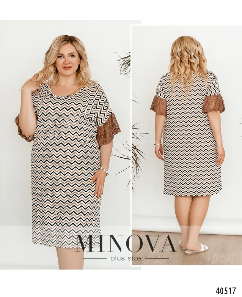 Платье №177Б-капучино-М