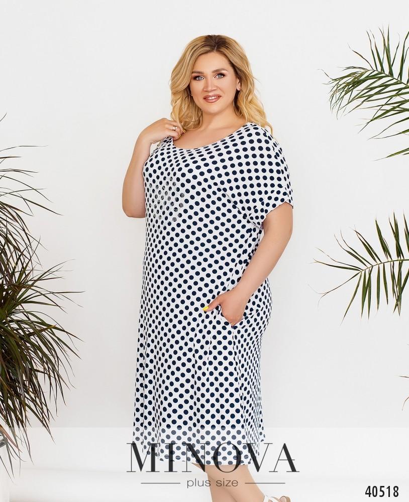 Платье №176Б-белый