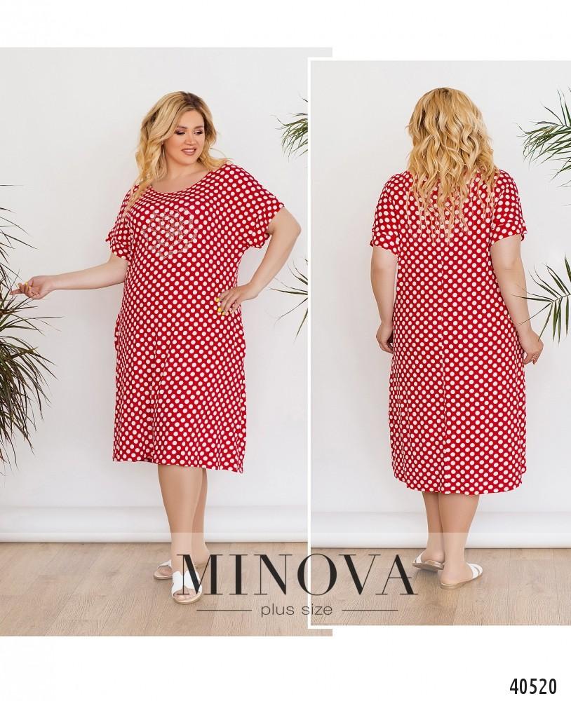 Платье №176Б-красный-М