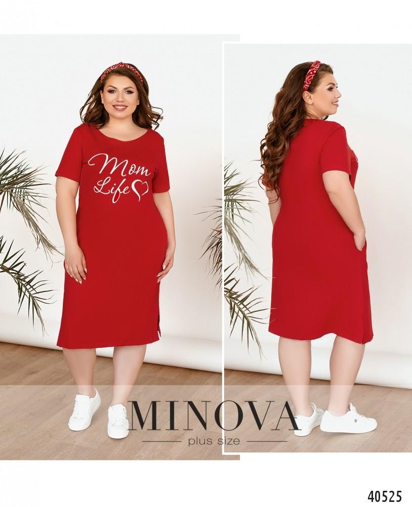 Платье №246Б-красный-М