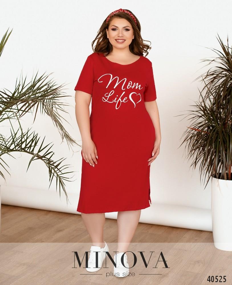 Платье №246Б-красный