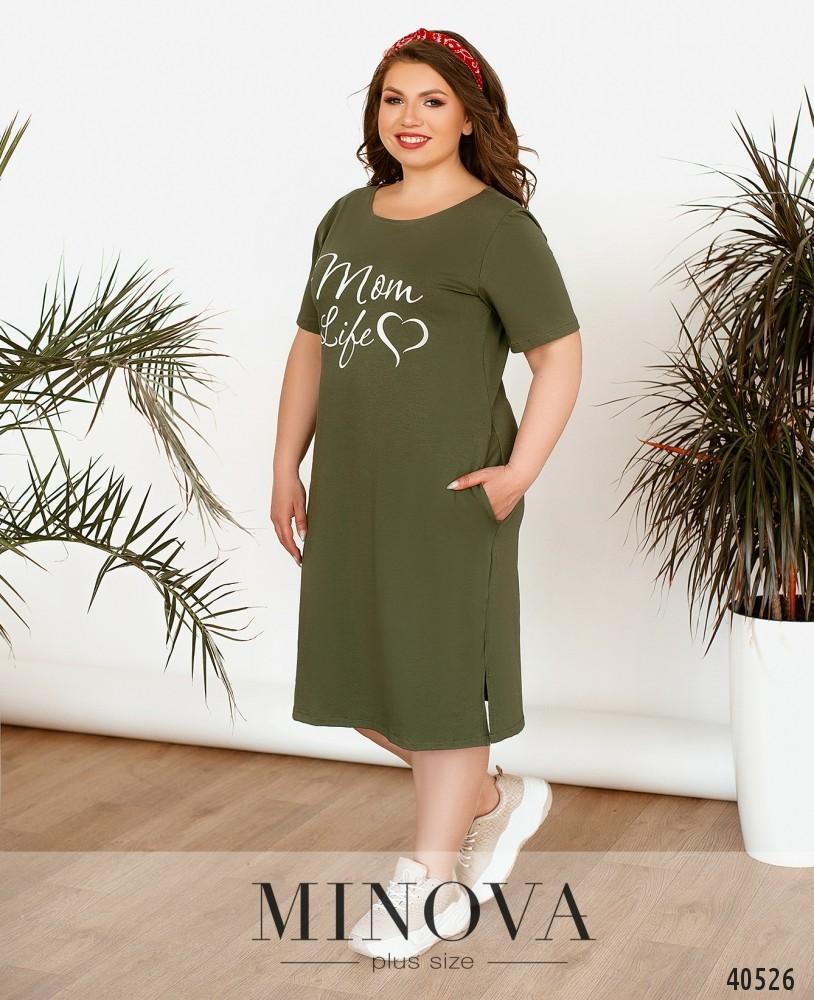 Платье №246Б-хаки
