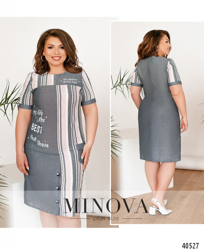 Платье №00072-серый-М