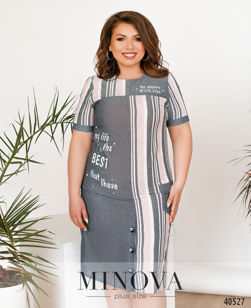 Платье №00072-серый
