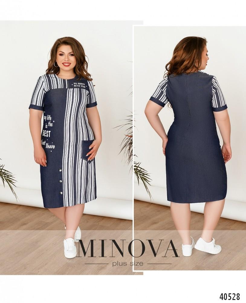 Платье №00072-джинсовый-М