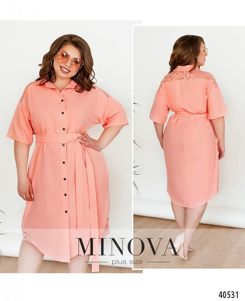 Платье №3339-персиковый-М