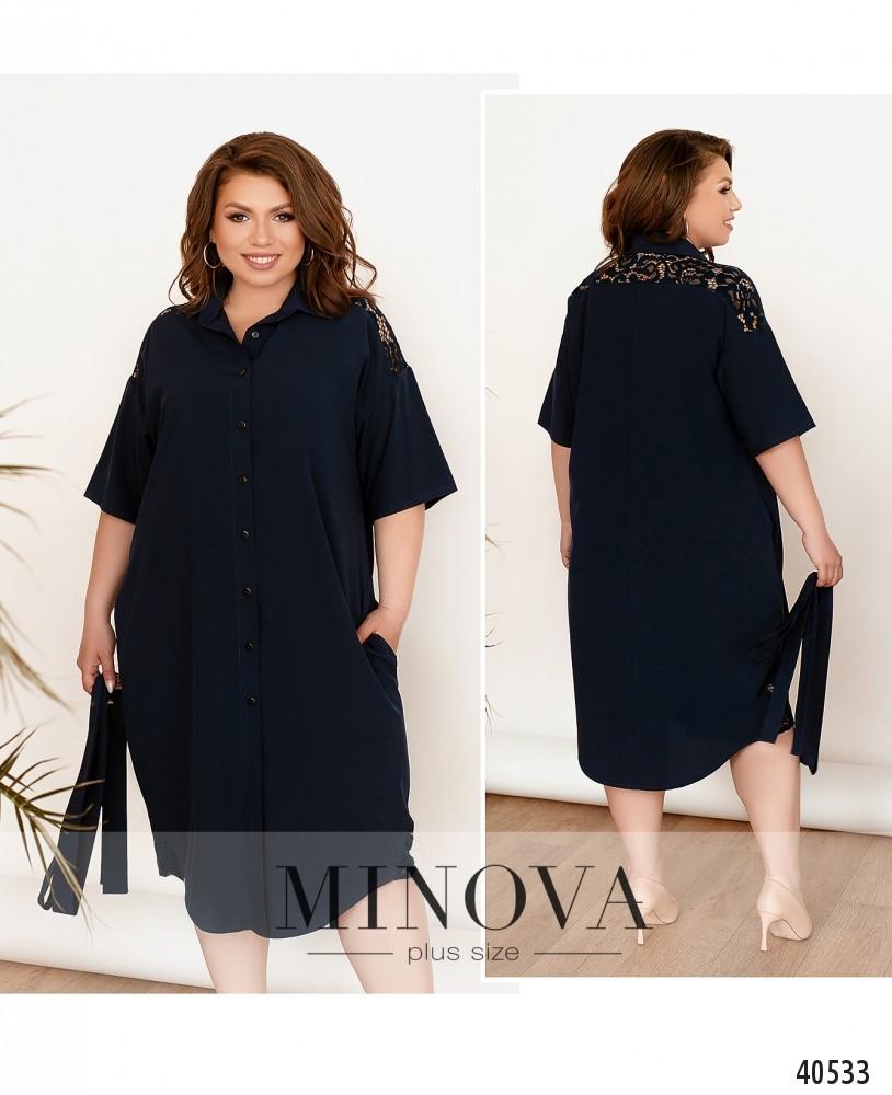 Платье №3339-синий-М