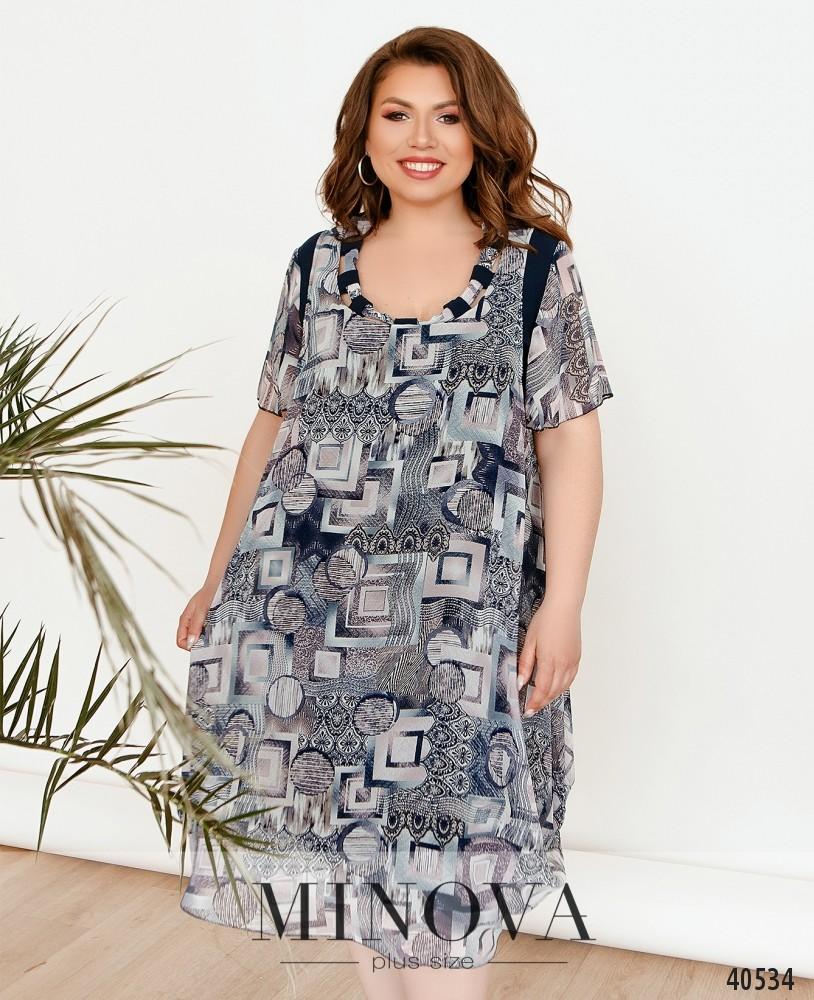 Платье №441Б-серый