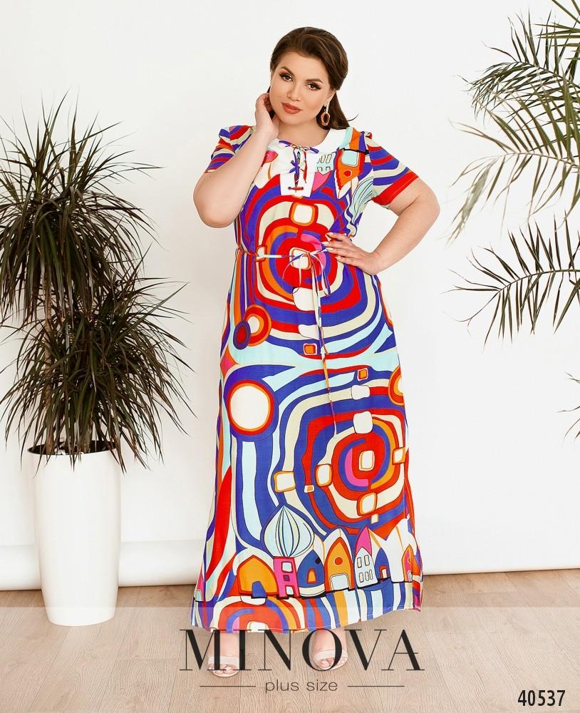 Платье №440Б-электрик