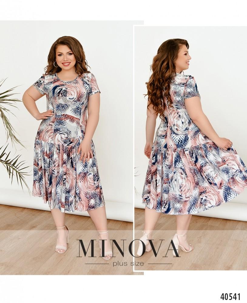 Платье №436-розовый-М
