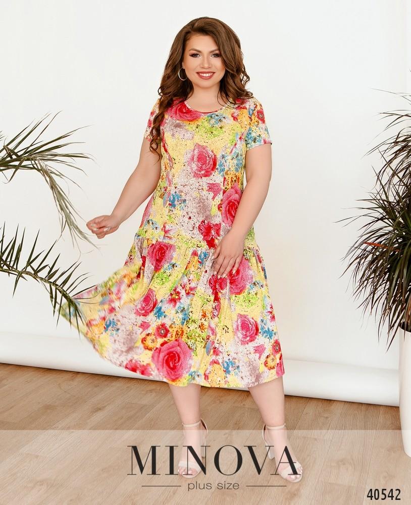 Платье №436-желтый